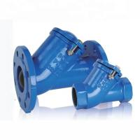 Buy cheap Cast Iron Flanged Ball Check Valve PN10 / PN16 Pressure Normal Colse from wholesalers