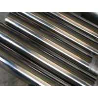 Buy cheap 304L 316L Stainless Steel Round Bar Stock ASTM JIS EN DIN For Decoration from wholesalers