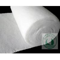 Buy cheap short filament geotextile fabric 100g/sqm from wholesalers