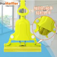 Buy cheap hot sale pva sponge mop factory price mop cleaning from wholesalers