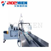 Buy cheap Profile Tile Plastic Extrusion Equipment PVC Faux Marble Stone Strip Durable from wholesalers