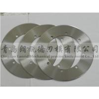 Buy cheap Corrugated paper Slitter high-speed steel circular cutter from wholesalers