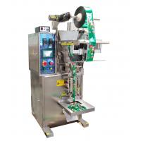 Buy cheap 30-80 bags/min Vertical Powder Packing Machine With Gas Filling / Load Lift / Date Printer from wholesalers