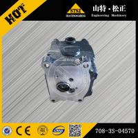 Buy cheap Komatsu PC50MR-2 hydraulic pump prices 708-3S-04570 from wholesalers