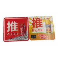 Wholesale Door Push And Pull 3D Lenticular Stickers Custom Logo Durable from china suppliers