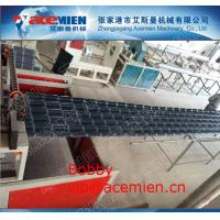 China Glazed Tile Rolling Forming Line , PVC Roof Panel Making Machine 880mm/1040mm on sale
