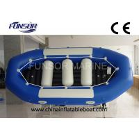 Buy cheap Heavy Duty 4 Person Inflatable Drift Boat Inflatable Fishing Dinghy Weight 58kg from wholesalers