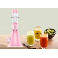 Buy cheap Slow Screw Cold Press Manual Juice Maker Compact Designed Manual Vegetable Extractor product