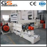 Wholesale PVC granule twin screw plastic extruder from china suppliers