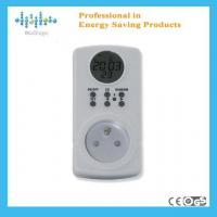 Buy cheap Mini Indoor Advanced Multifunctional Electronic Timer from wholesalers