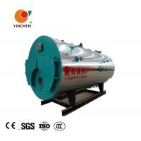 Buy cheap Pharmaceutical Industry Gas Fired Steam Boiler 1-2.5Mpa Rated Steam Pressure from wholesalers