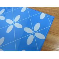 Buy cheap 5MM printing blue tempered glass toughened glass for decoration from wholesalers