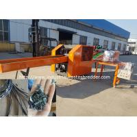 Buy cheap Insulation Materials NR SBR IIR Rubber Waste Shredder Cutting Widely Application from wholesalers