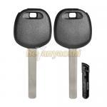 Buy cheap Open Locked Car Door Toyota Smart Key , Reprogramming Universal Car Key from wholesalers