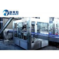 Buy cheap Carbonated Gas Sparkling Beverage Drink Beer Filling Machine PLC + Touch Screen Control from wholesalers