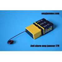 Buy cheap Anti Alarm UHF VHF Jammer , High Power Emp Jammer For Slot Machine 56MHZ product