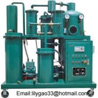 Buy cheap TYA Lubricating Oil Purifier from wholesalers