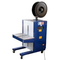 China semi auto strapping machine-side model on sale