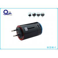 Buy cheap Dual USB Port Rotary Smart USB Adapter Charger Universal Use 5V 2400mA Output from wholesalers
