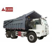 Buy cheap 60 Ton Mining Dump Truck Low Speed SINOTRUK Tipper Truck With Hydraulic System from wholesalers