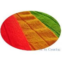 Buy cheap Microfiber Mop Material (YYMM-001) from wholesalers