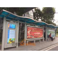 Buy cheap Dual side outdoor kiosks with security camera for bus station with sunlight product