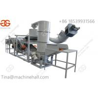 Buy cheap High effiency hemp seed processing equipment supplier hemp seeds shelling machine factory price from wholesalers