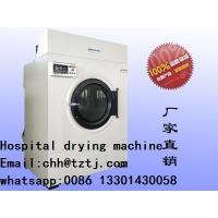 Buy cheap TONGYANG WASSHING MACHINE Latex gloves drying equipment,Glove drying machine from wholesalers