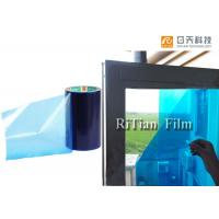 Buy cheap Printing Logo Plastic Film Surface Window Glass Protective Film 50mic -60mic from wholesalers