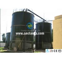 Buy cheap Durable Glass Fused To Steel Waste Water Storage Tanks OSHA , BSCI from wholesalers