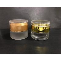 Buy cheap Reusable Glass Cosmetic Jar Face Cream Jars, Skincare Containers Cream Bottles Various Cplor from wholesalers