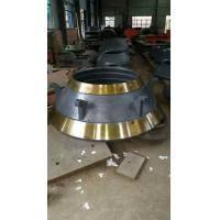 Buy cheap Minyu Symons Crusher Spare Parts Blow Liner Armor Concave And Mantle High Manganese from wholesalers