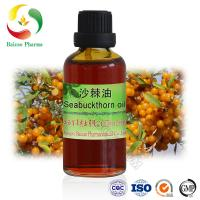 Buy cheap organic seabuckthorn seed essential oil Natural and 100% pure from wholesalers