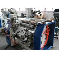 "Coreless Paper Rewinding Machine Eco-Friendly With 3"" Mother Roll Core Manufactures"
