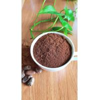 Wholesale Fine Natural Unsweetened Cocoa Powder With Lower The Blood Pressure from china suppliers