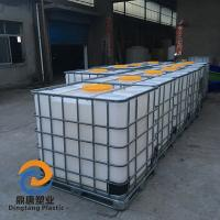 Buy cheap IBC tank with Steel pallet collapsible for sale from wholesalers