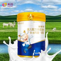 Buy cheap Food Grade Baby Formula Goat Milk Powder Sterilized Processing Type from wholesalers