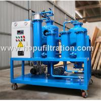 Buy cheap High Efficient Vacuum Transformer Oil Regeneration Plant With Recovering Tank,Oil Purifier Increase Dielectric Strength from wholesalers