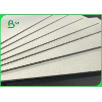 Buy cheap 70 * 100cm 0.6mm 0.8mm Rigid Uncoated Grey Board For Notebook Covers from wholesalers