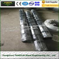 Buy cheap Cold Rolling Concrete Reinforced Steel Mesh High Tensile For Industrial from wholesalers
