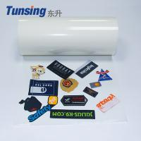 Buy cheap EAA Hot Melt Glue Sheets Opearted Temp 130℃-160℃ For Bonding Logo / Nylon / Fabric from wholesalers
