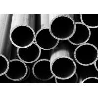 Buy cheap Inconel 718 Tube nickel alloy tube from wholesalers
