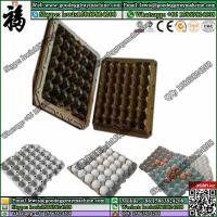 Buy cheap Egg Tray Pulp Mold from wholesalers