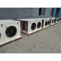 Buy cheap IVF Series Industrial Unit Cooler Condensing Unit 7mm Fin Space for Food Freezing from wholesalers