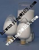 Buy cheap Magnesium oxide from wholesalers