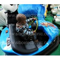 Buy cheap Wholesale Bumper Car Games Kids Dodgem Bumper Cars Shopping Mall from wholesalers