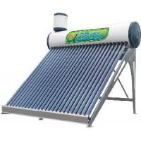 Buy cheap Copper Coil Solar Water Heater (ZY-2) from wholesalers