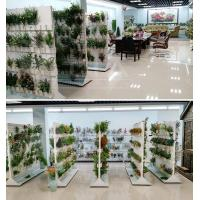CIA Artificial Plants Co.,ltd
