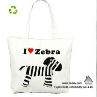 Buy cheap new design wholesale canvas beach bag from wholesalers