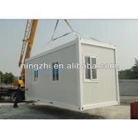 Buy cheap Colorful mobile 20GP Container Coffee Shop/Continer House from wholesalers